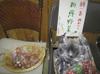 Asaichi002